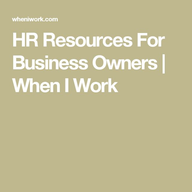 HR Resources For Business Owners | When I Work