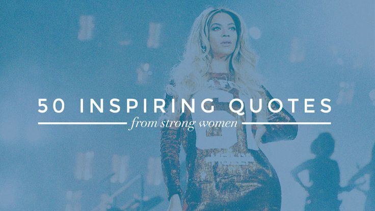 Best 25+ Strong Girl Quotes Ideas On Pinterest