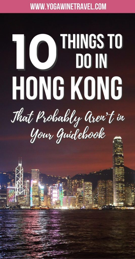 Yogawinetravel.com: 10 Things to Do in Hong Kong That Probably Aren't in Your Guidebook. So you've heard about the Peak Tram, the Big Buddha and Stanley Market...but there are a whole host of off-the-beaten-path places to visit and things to do in Hong Kong that the guide books don't always tell you about. Read on for 10 unique things to do in Hong Kong!