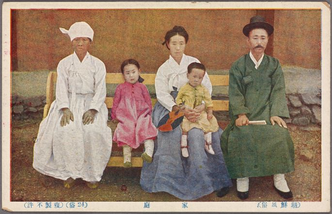 뉴욕공립도서관이 일제강점기 한반도의 모습을 담은 기록물을 공개했다. 전통 복장을 한 가족. 뉴욕공립도서관 제공