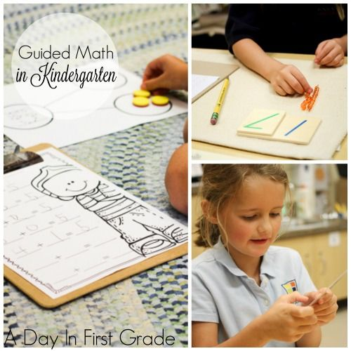 guided math in kindergarten