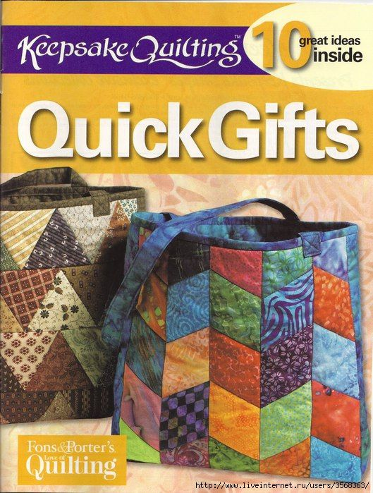Keepsake Qiulting - Quick Gifts. Not in English but traceable patterns are available