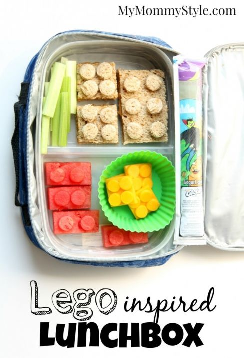 Lego Inspired lunchbox mymommystyle.com