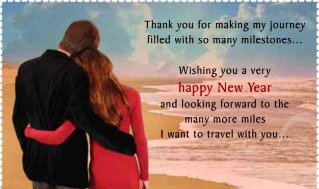Happy New Year For Him 2019 Happy New Year Quotes Quotes About New Year New Year Quotes Images