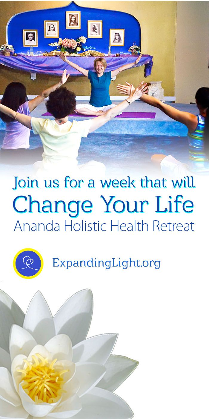 Ananda #Holistic #Health #Retreat  Achieving Glowing Health and #Vitality May 22 – 27, 2016 Nursing CEU Eligible: 15 hours  CEU Give yourself the gift of time for self-discovery, during this relaxed immersion in healthy living. Join us for a rejuvenating and educational week that will change your life for the better!