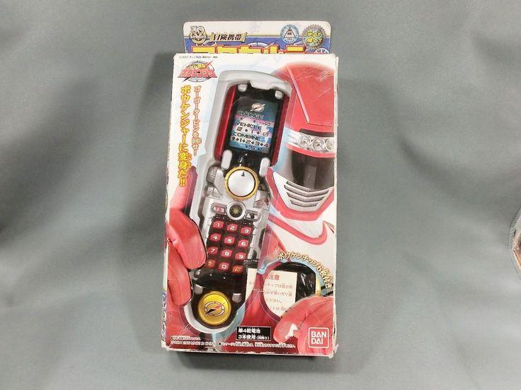 Bandai Power Rangers Operation Overdrive Bounkenger Tracker Morpher Accellular #Bandai