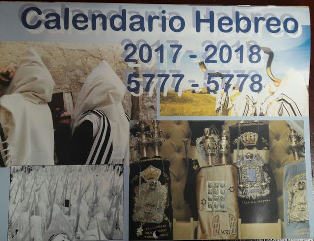 Image result for calendario judio 2017-2018