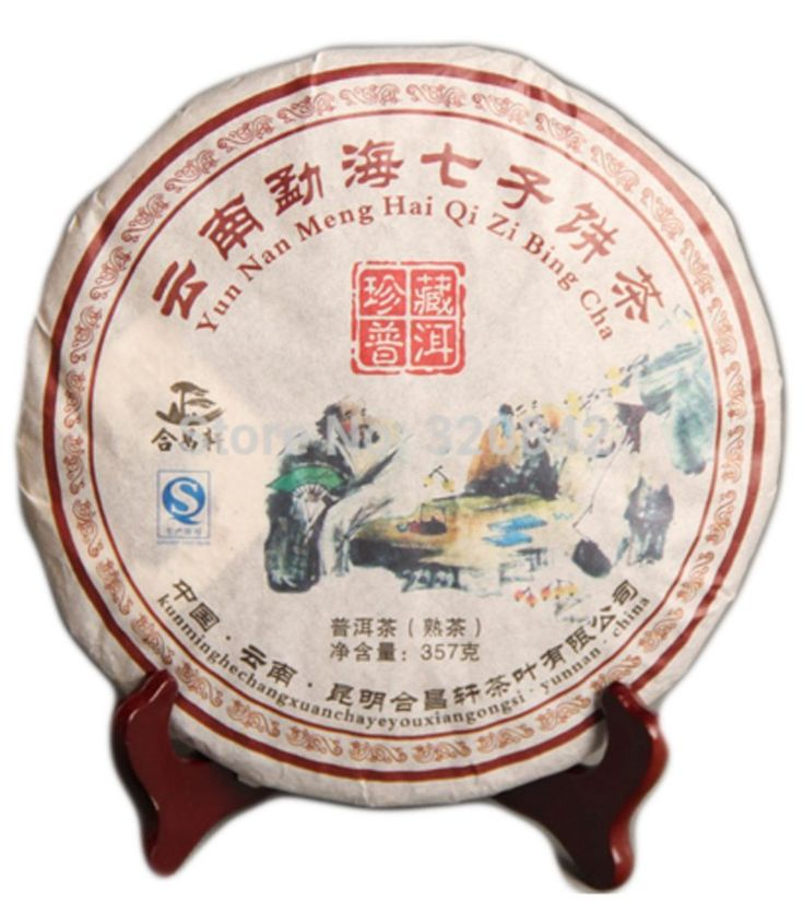 Chariot Trading - 357g Menghai ripe puer tea pu er Chinese traditional *** Wow! I love this. Check it out now! : Gardening gloves