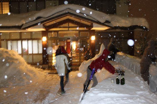 Villa Nozawa in Nozawa Onsen - Come & Ski Japan