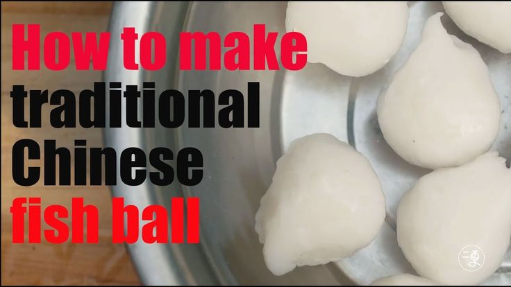 [food] How to make traditional Chinese fish ball |More China