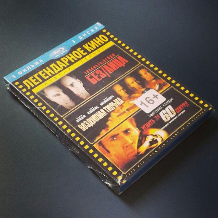 Обзор Blu-ray легендарное кино Николас Кейдж / Review Blu-ray legendary ...