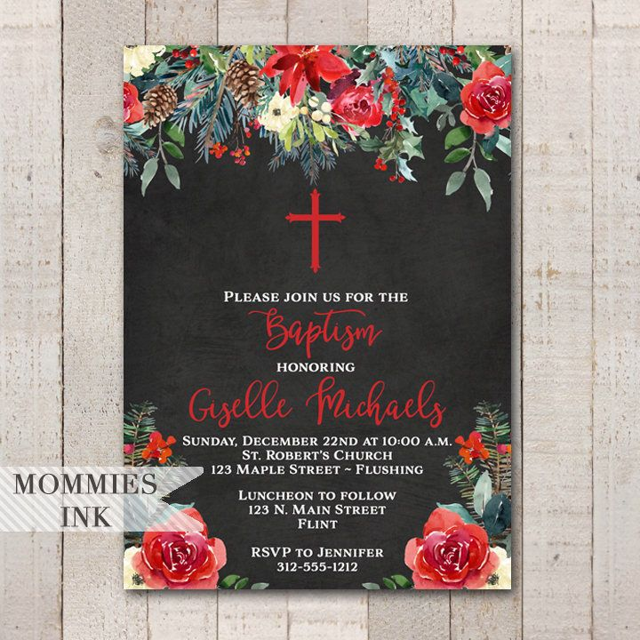 Holiday Baptism Invitation Christmas Baptism Invitation Winter