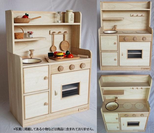 Kitchen Paint Type: 95 Best Images About Children's Kitchens On Pinterest