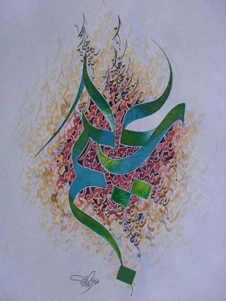 DesertRose ::: arabic art:::