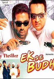 Watch Ek Se Badhkar Ek Movie Online. Advocate Anand Mathur draws up a will for his client, while reading the novel Godfather, and erroneously makes out the will with a provision that the beneficiary must be a criminal don in...