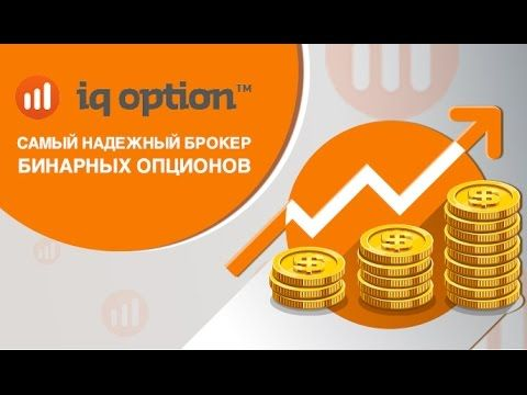 Бинарные опционы в беларуси демо счет
