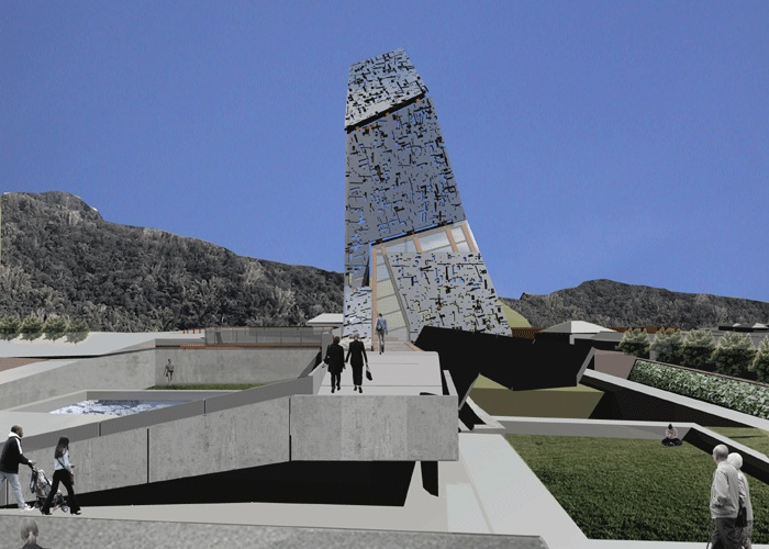 Chi Chi Earthquake Memorial - China      plexus r+ d