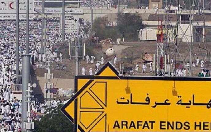 Rahasia Keagungan Dari Hari Arafah