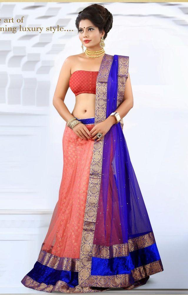 Peach Party Wear Zari Work Velvet Net Wedding Designer Lehenga Choli #SareeStudio #LehengaCholi #Weddingwear