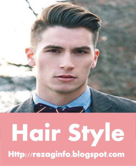 Rezag Info: Gaya rambut sesuai bentuk wajah pria di tahun 2017...