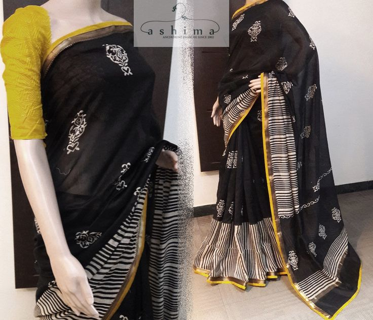 Code:0304175 - Maheswari saree, Price INR:4090/-