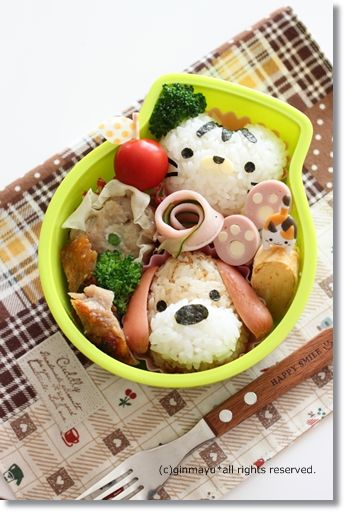 Cute Dog and Cat Onigiri Bento, featuring shrimp shuumai, sausages, chicken, & veggies