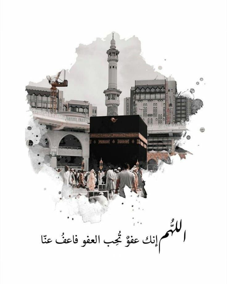 Tumblr Muslim Images Islamic Quotes Wallpaper Beautiful Quran Quotes