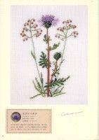 Gallery.ru / Фото #17 - Cross Stitch By Gerda Bengtsson (2013, Japanese Edition) - velvetstreak