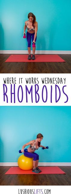 Baby Got Back { Creating Sexy Rhomboids } || lushiousLIFTS.com