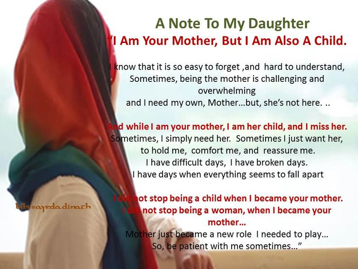 note to my daughter