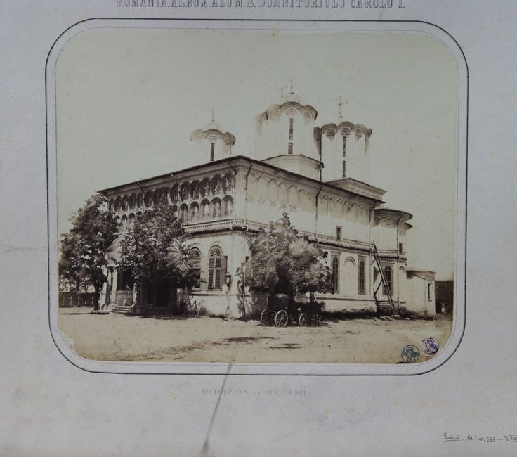 Carol Popp de Szathmary - Metropolitan Church in Bucharest, 1867