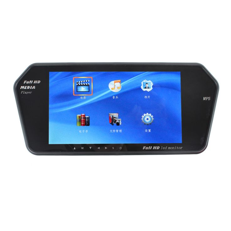 7'' TFT LCD MP5 Car Rear View Mirror Monitor Auto Vehicle Parking Rearview Monitor SD/USB MP5 For Reverse Camera