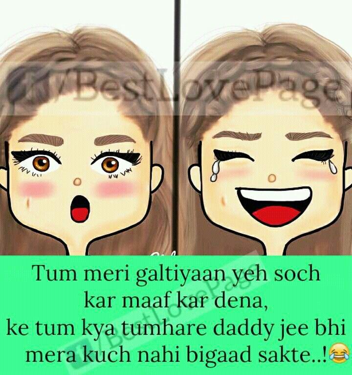 Hahahaha .... Ye achii soch ka tareeka bataya hai