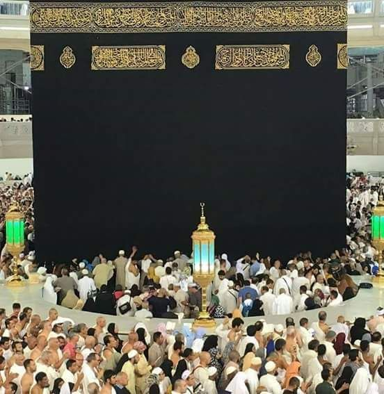 With Umrah Experts Luxury Umrah uk providers for family  umrah can be done during anytime in the year, there is no fixed time for Umrah. There are various senses in the mind of the reader. Do you want to know about how to perform Umrah? You must fallow the following instructions.