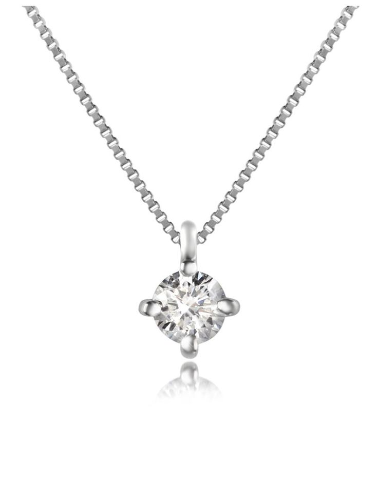 Collier de diamant prix