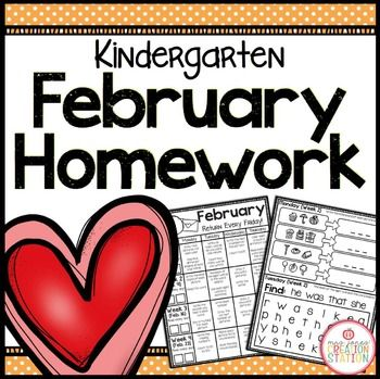 Homework Packet: Kindergarten | February includes many activities such as number and letter recognition, labeling and initial sound practice.