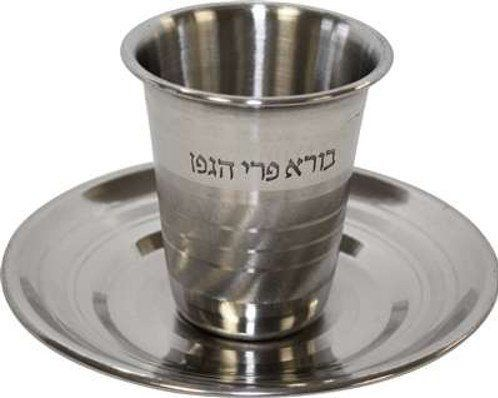 Stainless Steel Kiddush Cup