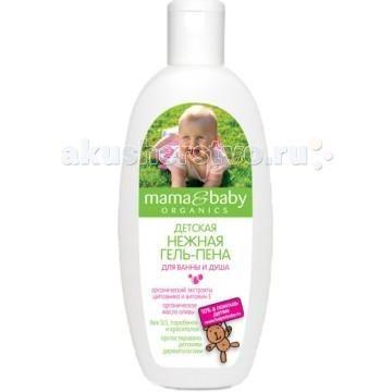 Mama&Baby Пена-гель нежная для ванны и душа 300 мл  — 110р. ----  Mama&Baby Пена-гель нежная для ванны смягчает воду, ласково очищает детскую кожу, подходит для ежедневного купания.   Особенности: Безопасная формула не содержит SLS, парабенов и красителей. Органический экстракт шиповника обладает заживляющим свойством, витамин Е предотвращает шелушение и раздражение.  Органическое масло оливы питает и увлажняет кожу.  Способ применения: нанесите Детскую гель-пену Mama&Baby в небольшом…