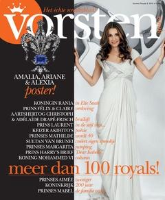 Vorsten Royale.nl - Sanoma Media Netherlands B.V.