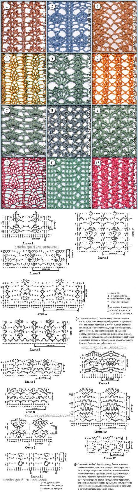 Sayfa №70. Desenler ve şemaları tığ işi. - 1 May 2013 - tığ için desen Altın Toplama