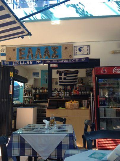 Hellas Taverna - Ouzeri