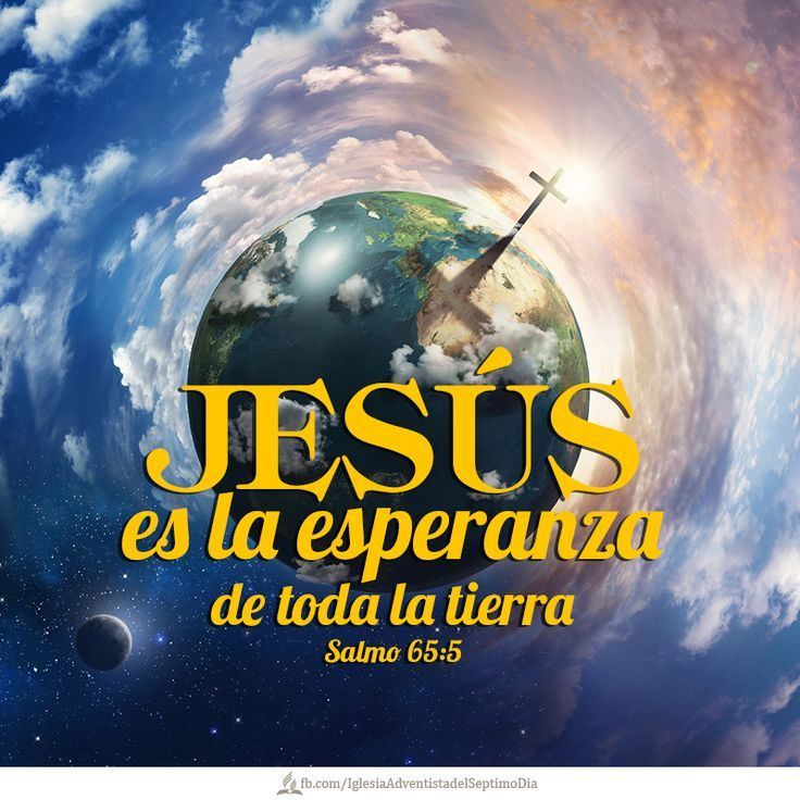 """Salmo 65:5  """"Con tremendas cosas nos responderás tú en justicia, Oh Dios de nuestra salvación, Esperanza de todos los términos de la tierra, Y de los más remotos confines del mar."""""""