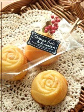 「はちみつレモンケーキ♪」chihiro | お菓子・パンのレシピや作り方【corecle*コレクル】