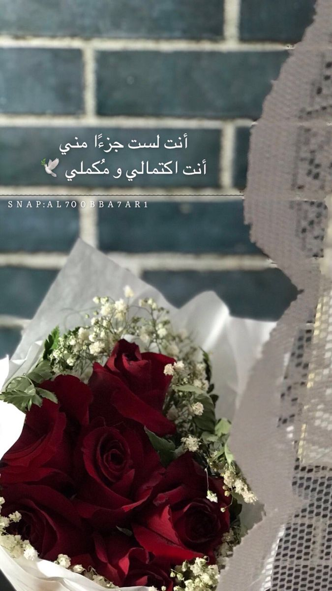 Telegram Contact Live Khadijah Aesthetic Iphone Wallpaper Islamic Quotes Wallpaper Iphone Wallpaper