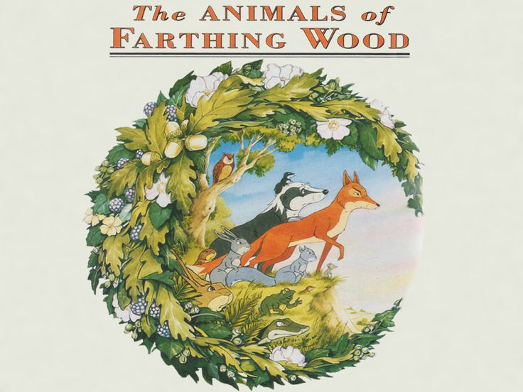 <3 The Animals of Farthing Wood. Probably my favorite show when I was a kid. Used to watch it all the time with my two step-siblings :)