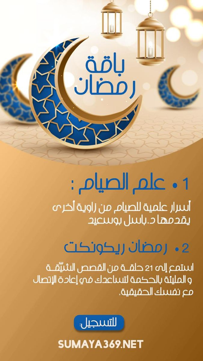 Pin By Dr Sumaya Al Nasser On دورات د سمية الناصر Ccw 21st