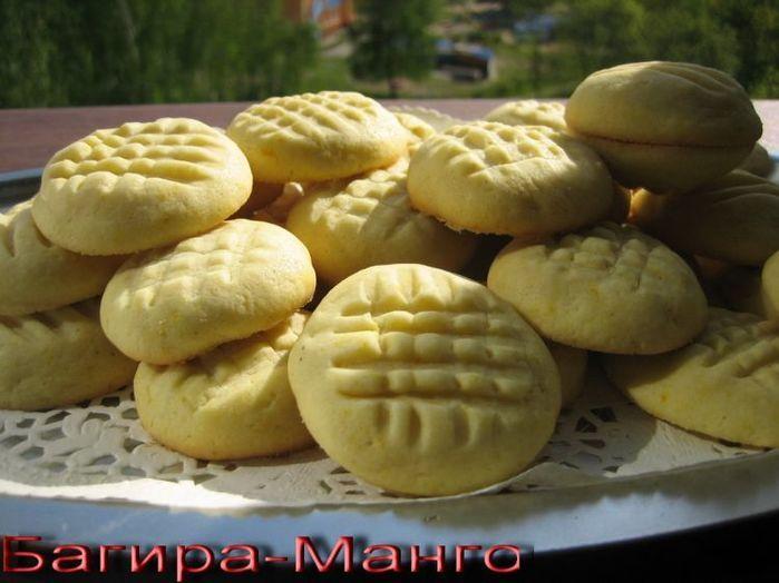 нежное тающее печенье с апельсиновым ароматом