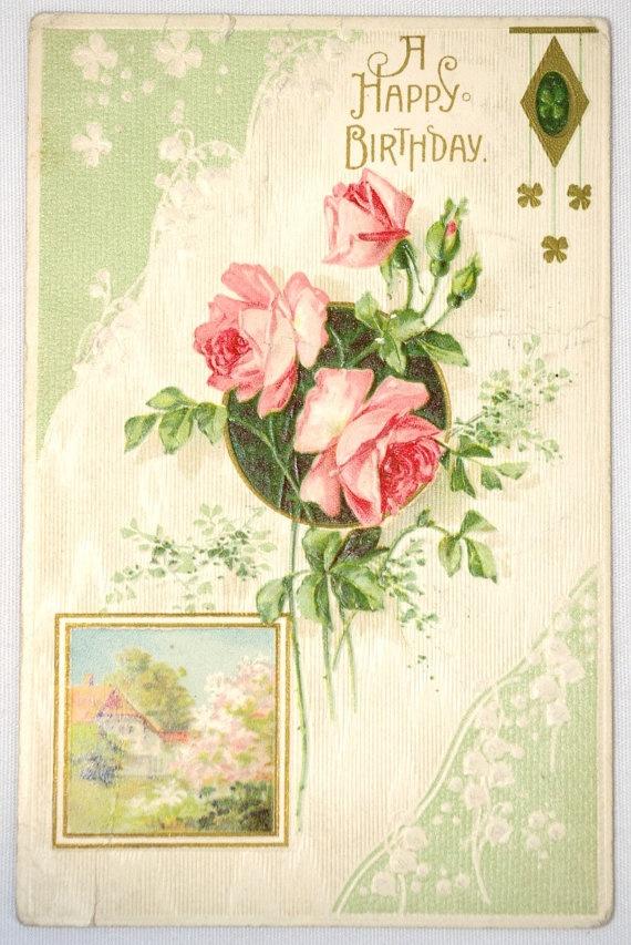 С днем рождения священник старинная открытка