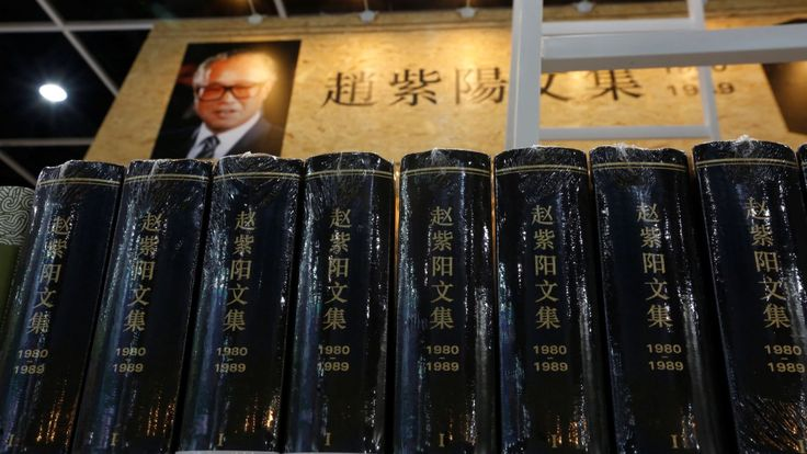 The banned books now on sale at Hong Kong's biggest book fair. Books include a collection by the late Zhao ZiYang, a former Chinese leader.