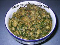 Chat Chutney - Andhra Telugu Recipes - Indian Vegetarian Food - Gayatri Vantillu | Andhra Recipes | Indian Food & Cuisine | Telugu Vantalu